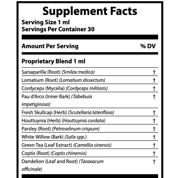 MC-BAR-2 ingredients